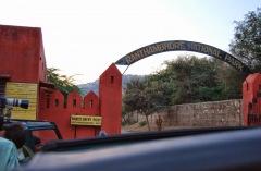 Park Ranthambhore